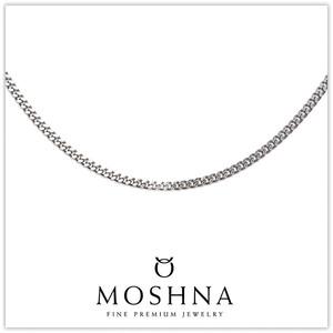 【MOSHNA:モシュナ】CURB50 チェーン