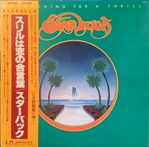 【LP】STARBUCK/Searching For A Thrill