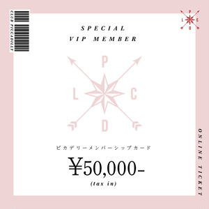 【CLUB PICCADILLY】VIP メンバーカード