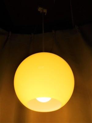 レトロなガラスペンダント照明【イエロー】(0430312100)