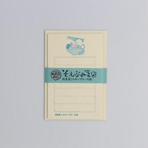 オリジナル そえぶみ箋(岡本屋ミルキーブルーの湯)