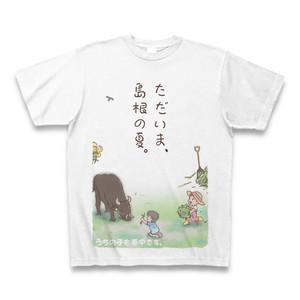 Tシャツ「ただいま、島根の夏。」