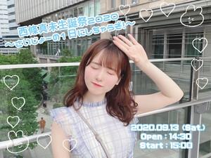 (生誕ゲスト集合デカチェキ)9/13 西條真未、天原瑠理、せもちぃ