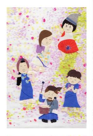 ポストカード 「歌い踊れ、春の日に」