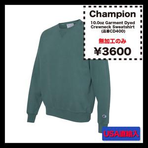 <<無加工のみ>> Champion 10.0oz Garment Dyed Crewneck Sweatshirt (品番CD400)
