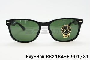 【正規取扱店】Ray-Ban(レイバン) RB2184-F 901/31 57サイズ ウェイファーラー
