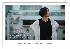 【CD付!】ROOF TOP LIVE パンフレット