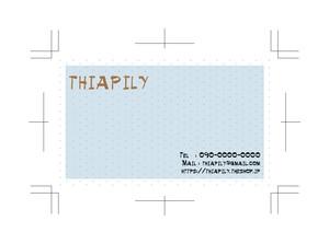 デザイン名刺・ショップカード358