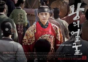 韓国ドラマ【王の顔】Blu-ray版 全23話