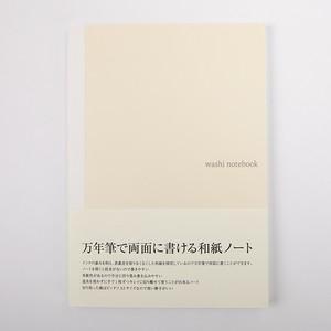 「和紙ノート」のサンプル