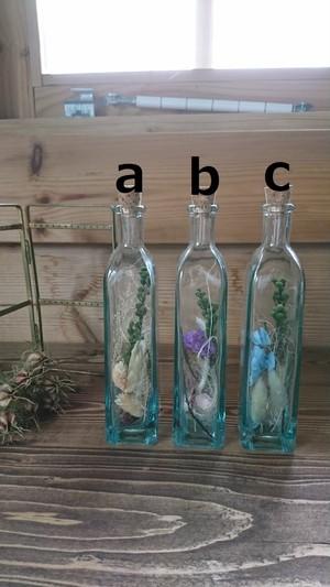 ボトルフラワー(3種類)
