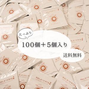 たっぷり‼【100個+5個入り】 Dip Style coffee café MOREオリジナルブレンド3種