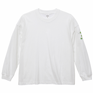 くるっぱ ビッグシルエット長袖Tシャツ(ホワイト)