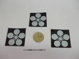家紋ステッカー「梅鉢紋」黒地銀3枚セット(屋外可・送料無料)