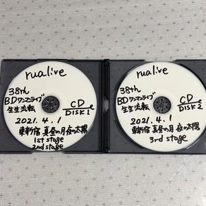 【CD】2021.04.01 東新宿 真昼の月 夜の太陽 瑠愛BDワンマンライブ 「生生流転」3stage 15曲