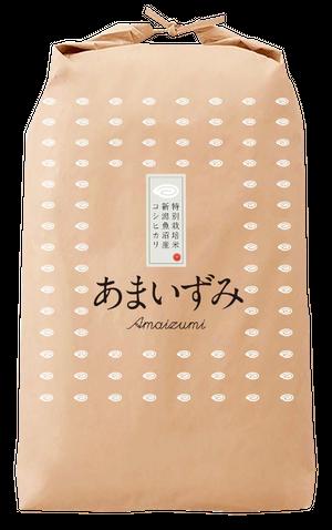【単品】あまいずみ2kg