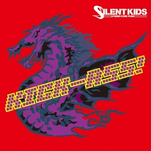 KICK-ASS!(SILENT KIDS)