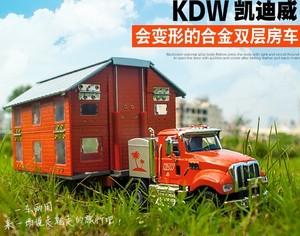 ケディ RV高級旅行車