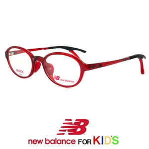( ニューバランス ) 子供用 メガネ nb09078-2 New Balance 眼鏡 女の子 男の子 new balance  小学校 低学年 キッズ NB [ダミーレンズ付き]