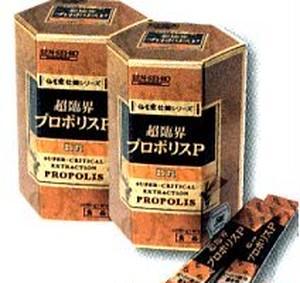 超臨界プロポリス顆粒 x 2箱<送料無料>