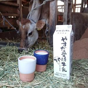 【PU.LE.LA】ミルクカップ