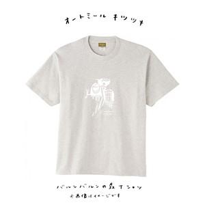 きつつきTシャツ【オートミール】/ バルンバルンの森 × ザ・キャビンカンパニー