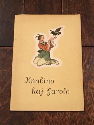 少女とハッカチョウ(エスペラント語)