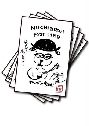 ヤンバラー宮城 オリジナルポストカード
