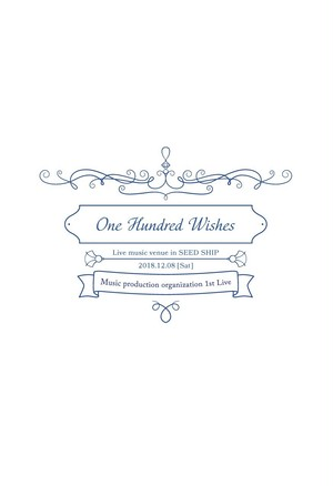 One Hundred Wishes:1st Live パンフレット