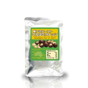 殻つきマカダミアナッツ 200g x 48袋  送料無料