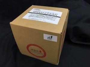 汗の臭いと戦うアスリートのために開発された超強力除菌・消臭スプレー「SPEED CLEAN 5L」 無臭タイプ16,000円(税抜) 全国送料無料!!