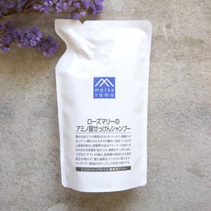 <松山油脂>ローズマリーのアミノ酸せっけんシャンプー 詰め替え 550mL