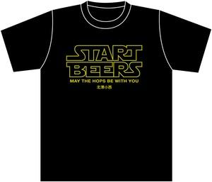 START BEERS Tシャツ ブラック〔片面〕【半袖】