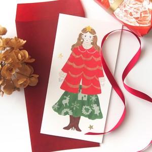 星のおしゃれなクリスマスカード「女の子と星のツリー」 ロウ引き封筒つき