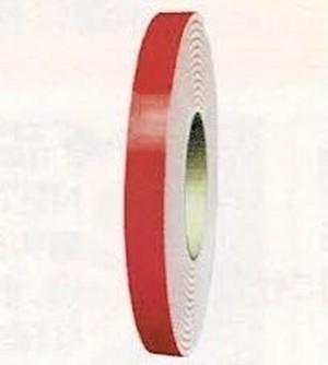CG-4020 超強力両面テープ(厚み4mm)