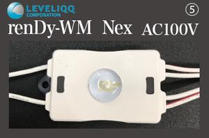 レベリック renDy-WM Nex  AC100V