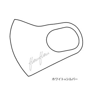 ロゴマスク[White×silver]