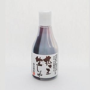 国産丸大豆・国産小麦使用 国産丸大豆生醤油 200ml×3本セット