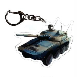 イラストキーホルダー  16式機動戦闘車