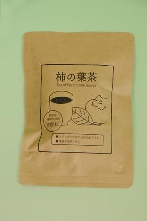 次郎柿の葉茶 ティ-パック