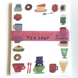 TADA REIKO レターセット COFFEE SHOP TEA SHOP