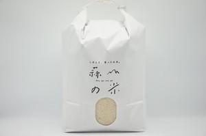【2020年新米 まもなく販売開始】 ハツシモ 【玄米】5kg
