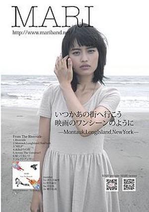 オリジナルポスター(B2)