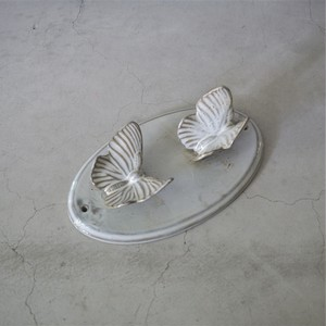 Butterflies Trophy