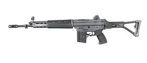 東京マルイ 89式 小銃 5.56mm〈折曲銃床式〉 スタンダード電動ガン