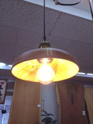 木製ランプシェード 栃