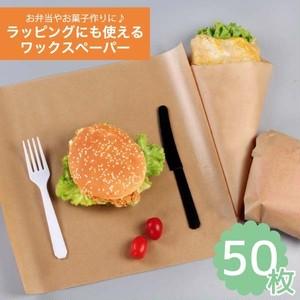 ワックスペーパー 50枚 クラフトペーパー 製菓 食品 包装紙 調理 ラッピング パーティー クッキングシート ピクニック 便利グッズ 980331-50