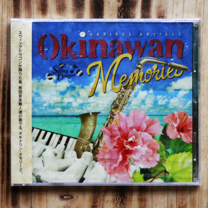 Okinawan Memories【CD】/Various Artists
