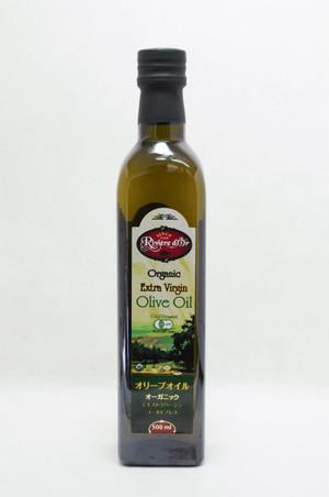 チュニジア産エキストラバージンオリーブオイル 500ml