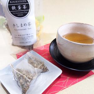 鉄釜茶 きしまめ茶【テトラパック・2グラム×8個入り】